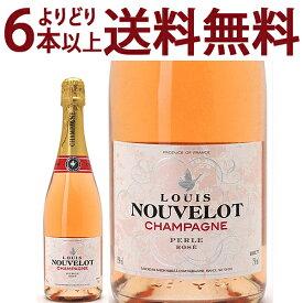 よりどり6本で送料無料シャンパン ブリュット ロゼ 750mlルイ ヌヴロ シャンパーニュ ロゼ泡 シャンパン コク辛口 ^VADB46Z0^