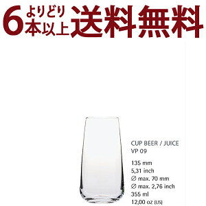 ○ よりどり6本で送料無料◇V09 G&C ノンレッド クリスタル ビール/ジュース ヴィノフィル09 グラス ワイン ^ZCGCV060^