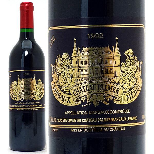 送料無料 1992 シャトー パルメ 750mlマルゴ−第3級 赤ワイン コク辛口 ワイン AB ^ADPP0192^