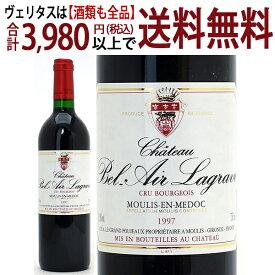 [1997] シャトー ベレール ラグラーヴ 750ml(ムーリス アン メドック クリュ ブルジョワ級 ボルドー フランス)赤ワイン コク辛口 ワイン ^AEVY0197^