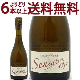よりどり6本で送料無料[1997] サンサション ブリュット BIO 750mlヴァンサン クーシュ(シャンパン フランス シャンパーニュ)白泡 コク辛口 ワイン ^VACC7697^