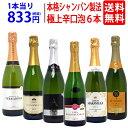 A5f1 touroku 4995