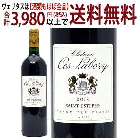 [2013] シャトー コス ラボリ 750ml(サンテステフ第5級 ボルドー フランス)赤ワイン コク辛口 ワイン ^AACL0113^