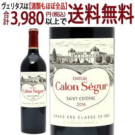[2016] シャトー カロン セギュール 750ml(サンテステフ第3級 ボルドー フランス)赤ワイン コク辛口 ワイン ^AACS0116^