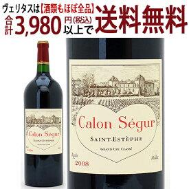 [2008] シャトー カロン セギュール マグナム 1500ml(サンテステフ第3級 ボルドー フランス)赤ワイン コク辛口 ワイン ^AACS01MX^