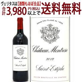 よりどり6本で送料無料[2012] シャトー モンローズ 750ml(サンテステフ第2級 ボルドー フランス)赤ワイン コク辛口 ワイン ^AAMT0112^