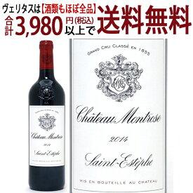 [2014] シャトー モンローズ 750ml(サンテステフ第2級 ボルドー フランス)赤ワイン コク辛口 ワイン ^AAMT0114^