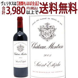 [2005] シャトー モンローズ 750ml(サンテステフ第2級 ボルドー フランス)赤ワイン コク辛口 ワイン ^AAMT01A5^