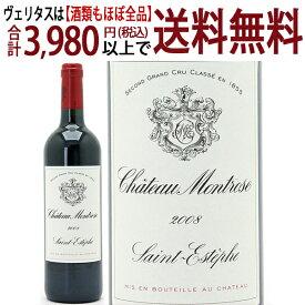 よりどり6本で送料無料[2008] シャトー モンローズ 750ml(サンテステフ第2級 ボルドー フランス)赤ワイン コク辛口 ワイン ^AAMT01A8^