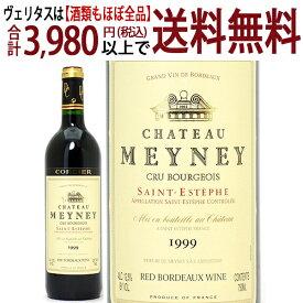 [1999] シャトー メイネイ 750ml(サンテステフ ブルジョワ級 ボルドー フランス)赤ワイン コク辛口 ワイン ^AAMY0199^