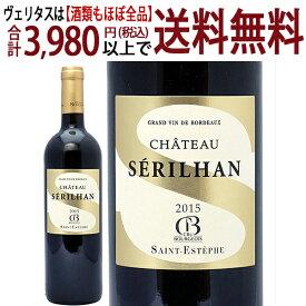 よりどり6本で送料無料[2015] シャトー セリラン 750ml(サンテステフ ボルドー フランス)赤ワイン コク辛口 ワイン ^AASL0115^
