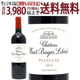 [2013] シャトー オーバージュ リベラル 750ml(ポイヤック第5級 ボルドー フランス)赤ワイン コク辛口 ワイン ^ABHB0113^