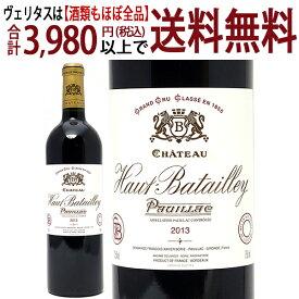 [2013] シャトー オー バタイィ バタイエ 750ml(ポイヤック第5級 ボルドー フランス)赤ワイン コク辛口 ワイン ^ABHU0113^