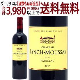 [2015] シャトー ランシュ ムーサ 750ml(ポイヤック第5級 ボルドー フランス)赤ワイン コク辛口 ワイン ^ABLM0115^