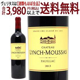 [2013] シャトー ランシュ ムーサ 750ml(ポイヤック第5級 ボルドー フランス)赤ワイン コク辛口 ワイン ^ABLM0113^