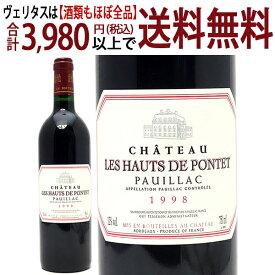 [1998] オー ド ポンテ カネ 750ml(ポイヤック ボルドー フランス)赤ワイン コク辛口 ワイン ^ABPO2198^