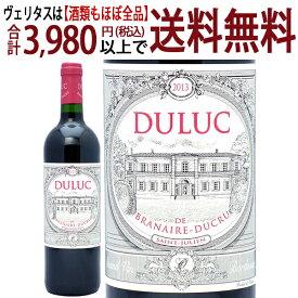 [2013] デュリュック ド ブラネール デュクリュ 750ml(サンジュリアン ボルドー フランス)赤ワイン コク辛口 ワイン ^ACBD2113^