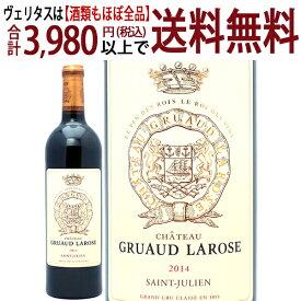 [2014] シャトー グリュオ ラローズ 750ml(サンジュリアン第2級 ボルドー フランス)赤ワイン コク辛口 ワイン ^ACGS0114^