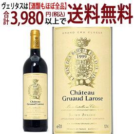 [1999] シャトー グリュオ ラローズ 750ml(サンジュリアン第2級 ボルドー フランス)赤ワイン コク辛口 ワイン ^ACGS0199^