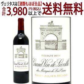 [2016] シャトー レオヴィル ラスカーズ 750ml(サンジュリアン第2級 ボルドー フランス)赤ワイン コク辛口 ワイン ^ACLC0116^