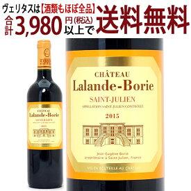 [2015] シャトー ラランド ボリー 750ml(サンジュリアン ボルドー フランス)赤ワイン コク辛口 ワイン ^ACND0115^