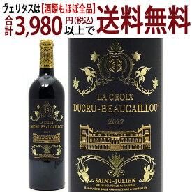 [2017] ラ クロワ ド ボーカイユ 750ml(サンジュリアン ボルドー フランス)赤ワイン コク辛口 ワイン ^ACRU2117^