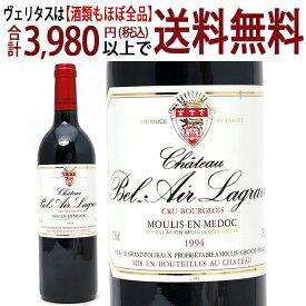 [1994] シャトー ベレール ラグラーヴ 750ml(ムーリス アン メドック クリュ ブルジョワ級 ボルドー フランス)赤ワイン コク辛口 ワイン ^AEVY0194^