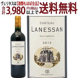 [2013] シャトー ラネッサン 750ml(オー メドック ボルドー フランス)赤ワイン コク辛口 ワイン ^AGLS0113^