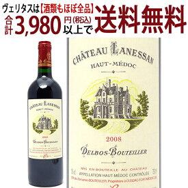 [2008] シャトー ラネッサン 750ml(オー メドック ボルドー フランス)赤ワイン コク辛口 ワイン ^AGLS01A8^
