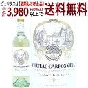 [2015] シャトー カルボニュー ブラン 750ml(グラーヴ特別級 ボルドー フランス)白ワイン コク辛口 ワイン ^AICN1115^