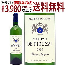 [2010] シャトー ド フューザル ブラン 750ml(ペサック レオニャン ボルドー フランス)白ワイン コク辛口 ワイン ^AIFI1110^