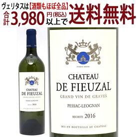 [2016] シャトー ド フューザル ブラン 750ml(ペサック レオニャン ボルドー フランス)白ワイン コク辛口 ワイン ^AIFI1116^