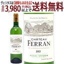 [2015] シャトー フェラン ブラン 750ml(ペサック レオニャン ボルドー フランス)白ワイン コク辛口 ワイン^AIFN1115^