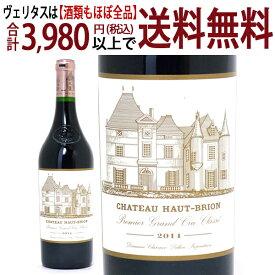 [2014] シャトー オー ブリオン 750ml(グラーヴ第1級 ボルドー フランス)赤ワイン コク辛口 ワイン ^AIHB0114^