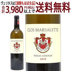 [2010] クロ マルサレット ブラン 750ml(ペサック レオニャン ボルドー フランス)白ワイン コク辛口 ^AIML1110^