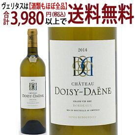 よりどり6本で送料無料[2014] シャトー ドワジー デーヌ セック 750ml(AOCボルドー フランス)白ワイン コク辛口 ワイン ^AJDO0214^
