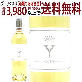 [2016] イグレック ド シャトーディケム 750ml(ソ−テルヌ/ボルドー シューペリュール フランス)白ワイン コク辛口 ワイン ^AJDY1116^