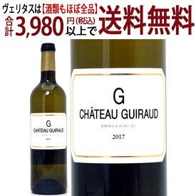 [2017] ル ジェ ド シャトー ギロー 750ml(AOCボルドー フランス)白ワイン コク辛口 ワイン ^AJGR2117^