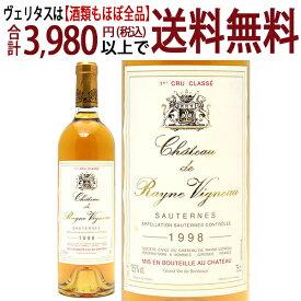 [1998] シャトー ド レーヌ ヴィニョー 750ml(ソーテルヌ第1級 ボルドー フランス)貴腐 白ワイン コク極甘口 ワイン ^AJVG0198^