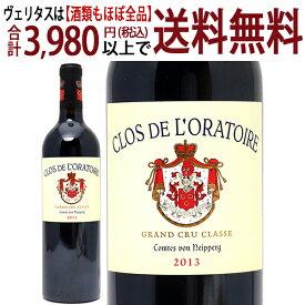 よりどり6本で送料無料[2013] クロ ド ロラトワール 750ml(サンテミリオン特別級 ボルドー フランス)赤ワイン コク辛口 ワイン ^AKCO0113^