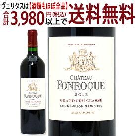 [2013] シャトー フォンロック 750ml(サンテミリオン特別級 ボルドー フランス)赤ワイン コク辛口 ワイン ^AKFQ0113^