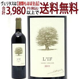 [2011] シャトー リフ 750ml(サンテミリオン ボルドー フランス)赤ワイン コク辛口 ^AKHI0111^