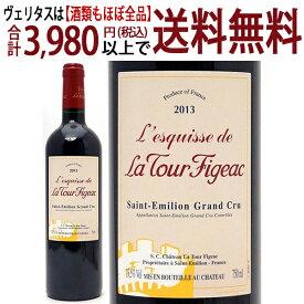 [2013] レスキス ド ラ トゥール フィジャック 750ml(サンテミリオン特級 ボルドー フランス)赤ワイン コク辛口 ワイン ^AKLK0213^