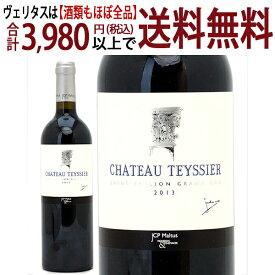 [2013] シャトー テシエ 750ml(サンテミリオン特級 ボルドー フランス)赤ワイン コク辛口 ^AKTI0113^