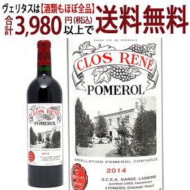 よりどり6本で送料無料2014 シャトー クロ ルネ 750mlポムロル ボルドー フランス赤ワイン コク辛口 ワイン ^AMRE0114^