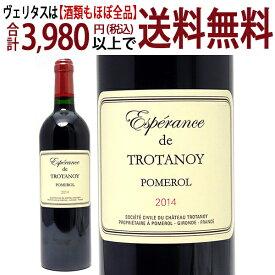 [2014] エスペランス ド トロタノワ750ml (ポムロル ボルドー フランス)赤ワイン コク辛口 ^AMTY2114^
