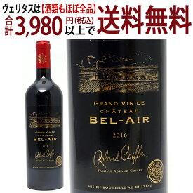 [2016] シャトー ベレール グラン ヴァン ルージュ 750ml(キャディアック コート ド ボルドー フランス)赤ワイン コク辛口 ワイン ^ANAI0116^