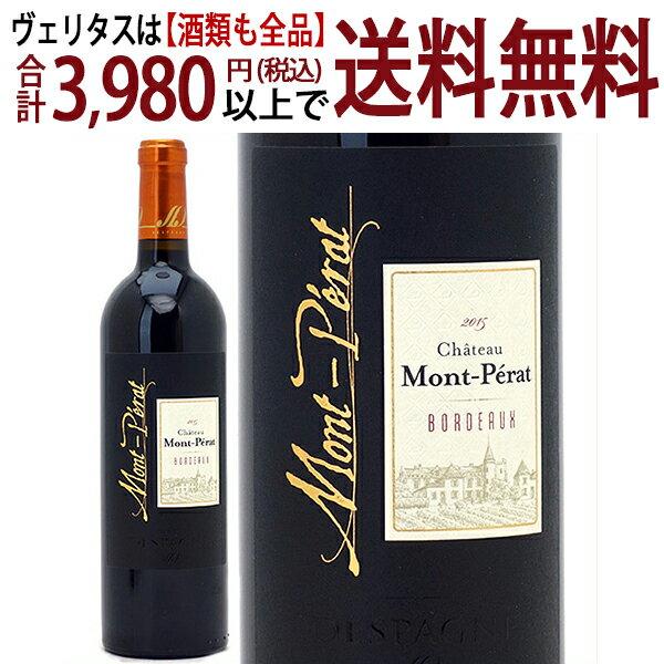よりどり6本で送料無料シャトー モンペラ ルージュ 2015 デスパーニュ家 750mlワイン ギフト12本ご購入でワイン木箱付き AOCボルドー 赤ワイン コク辛口 ^ANDE0115^