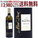 [2016] シャトー モンペラ ブラン 12本ご購入でワイン木箱付 750ml(AOCボルドー フランス)白ワイン コク辛口 ワイン ^ANDE1116^