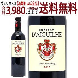 よりどり6本で送料無料[2013] シャトー デギュイユ 750ml(カスティヨン/コート ド ボルドー フランス)赤ワイン コク辛口 ワイン ^ANDL0113^